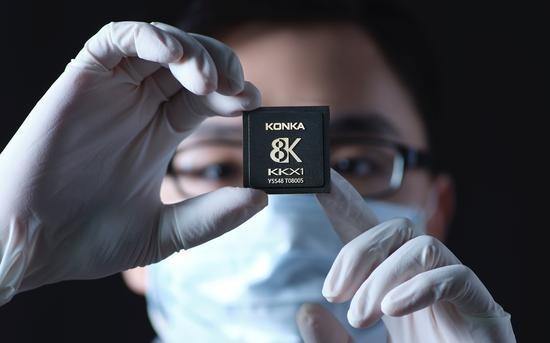 康佳第一款存储主控芯片量产:首批10万颗