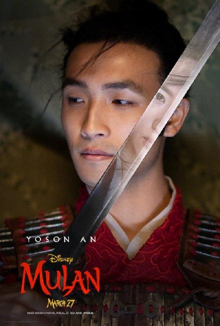 真人电影《花木兰》新角色海报公布:甄子丹、李连杰亮相