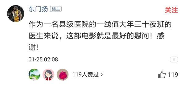 《囧妈》32万条网友留言看哭了:13部影片打造线上免费春节档