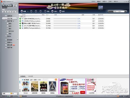 Win7停留更新 盘点那些消逝的互联网柔件 你肯定用过它