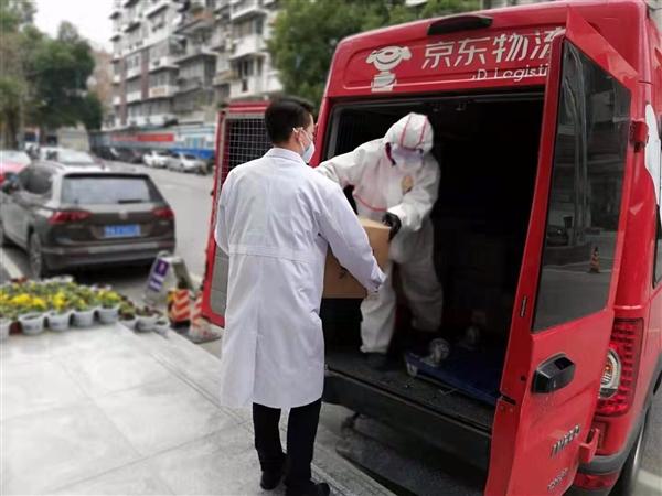 京东:已向武汉、黄冈等地医院运送超236万件物资