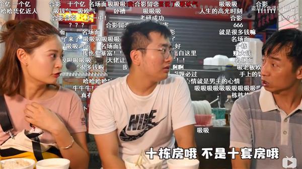 深圳房东:9栋楼1200户减免半月房租80众万元
