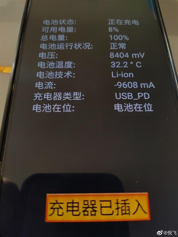 始款144Hz 865旗舰 努比亚红魔5G爆料:配LPDDR5内存