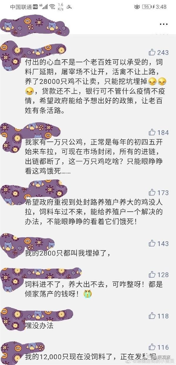 """肺热疫情之下 中国4300万中幼企业该灌下什么""""猛药""""?"""