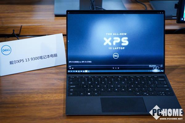 2020笔记本走业瞻看 除了5G、折叠屏还有什么?
