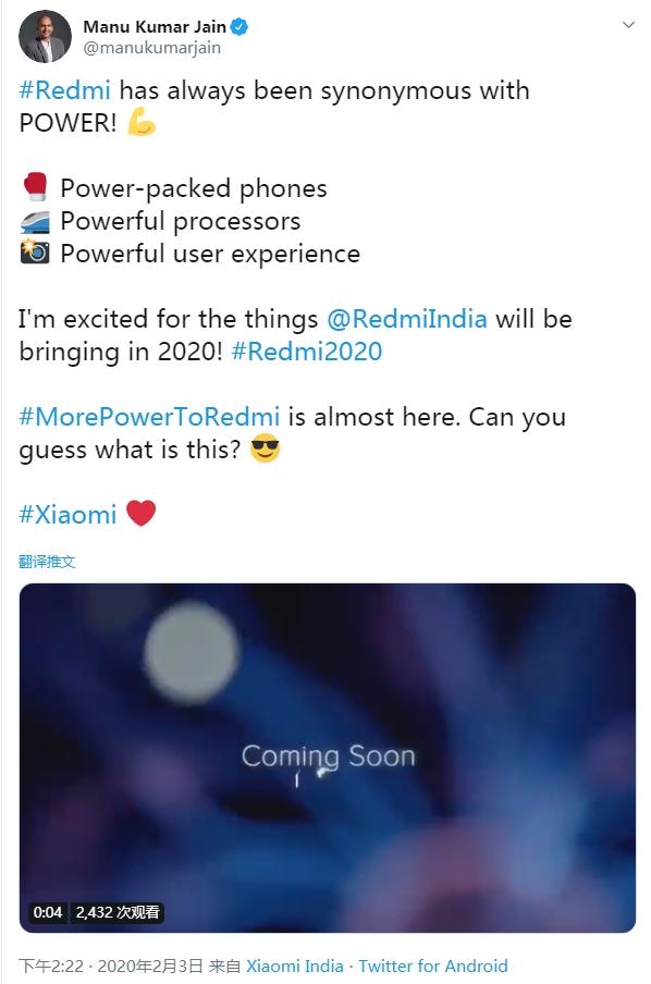 幼米预告新品立即登场:是Redmi 9和Redmi Note 9?