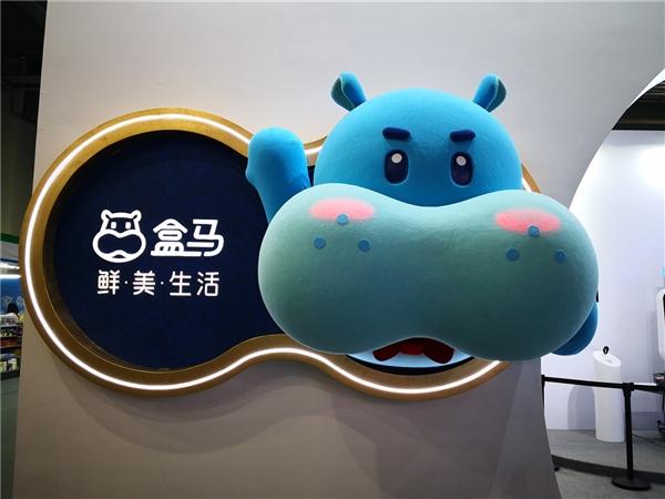 盒马为武汉动物园送往700斤泥鳅鲫鱼 还认养了两只河马