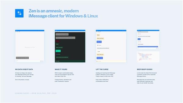Windows/Linux上能用iMessage了