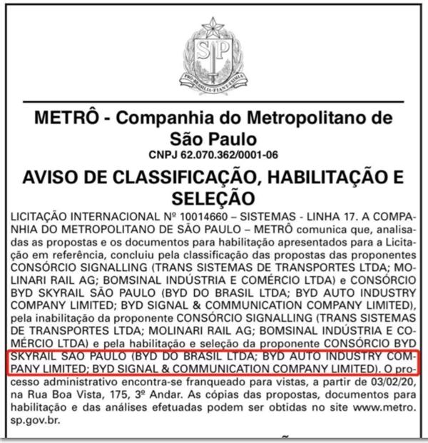 """30天在巴西连下两城!比亚迪中标圣保罗轨道交通""""黄金线"""":老表大赞云轨方案"""