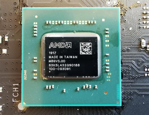 12款B550主板型号曝光:平民的PCIe 4.0有戏了