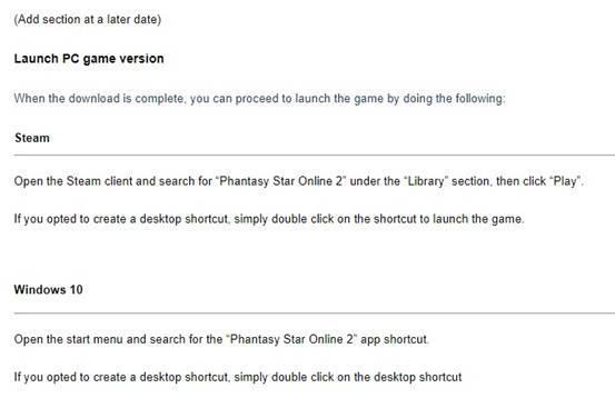 《梦幻之星Online 2》官网惊现steam行使表明 或将登陆Windows
