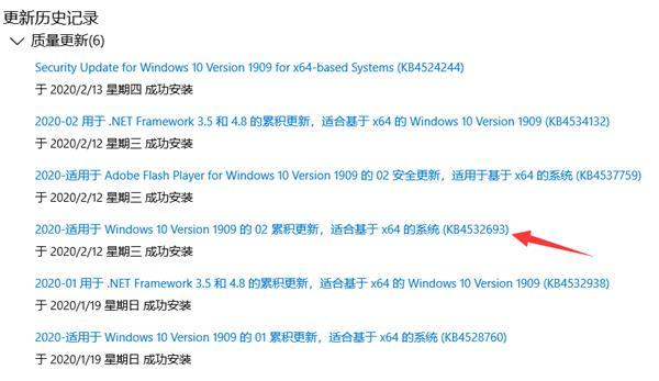 Windows 10补丁更新又双叒叕惹祸 升级后桌面文件丢了