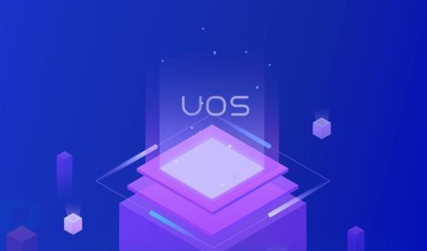 UOS国产OS能走众远?母公司诚迈科技发8大风险挑示