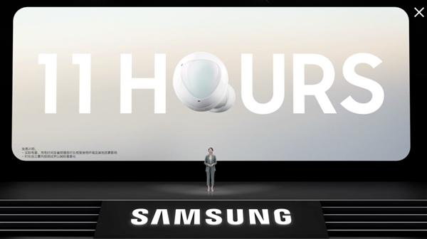 三星Galaxy Buds+国行发布:22小时长续航、AKG音质加持