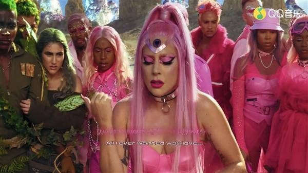 粉红色紧身衣性感 女神Gaga发新MV:由iPhone 11拍摄