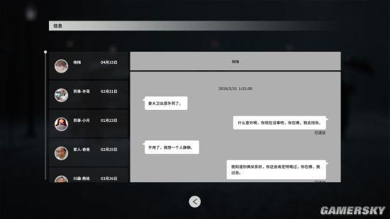 真人互动电影《深海:即刻抉择》3月6日登Steam 离奇作恶题材