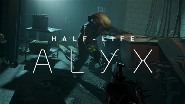 Valve黑示大戏一向