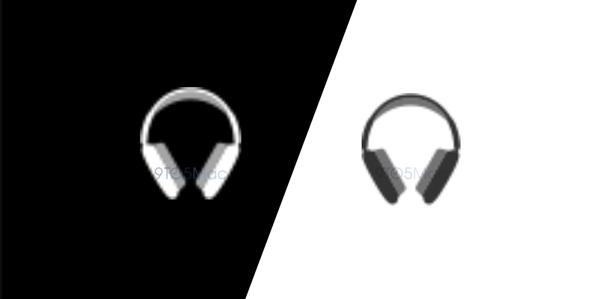 出必买?iOS 14源代码泄露天机:苹果高端头戴耳机首现身