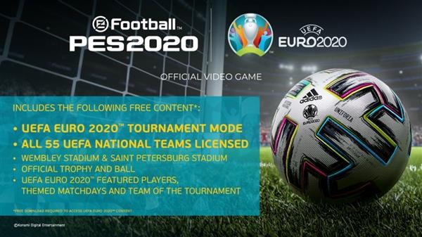 科乐美宣布为《实况足球2020》下发2020欧洲杯DLC:免费
