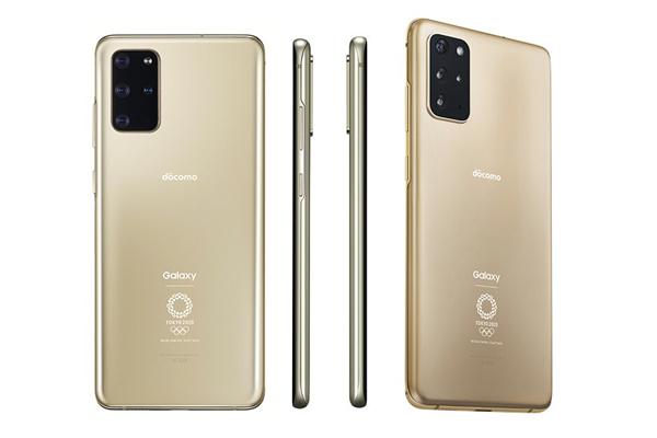 三星Galaxy S20+ 5G奥运版登场:7300元