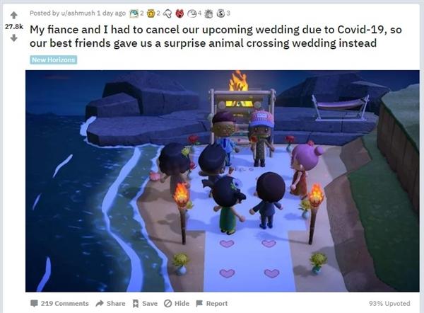 国外疫情爆发新人婚礼被迫撤消 玩家游戏里娶亲网友冲动坏