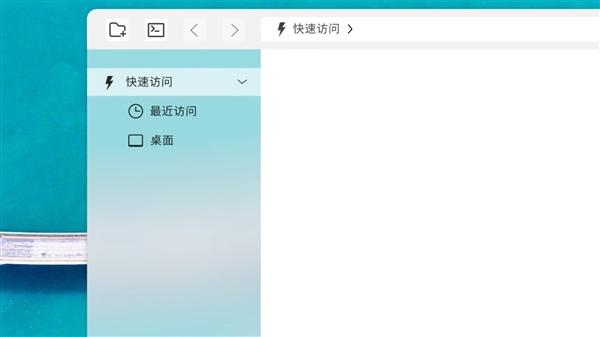 优麒麟体系UKUI 3.0从新设计文件治理器:比Win10便利太多