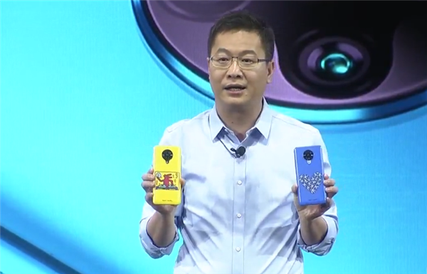 Redmi K30 Pro艺术联名保护壳宣布:49元出街神器