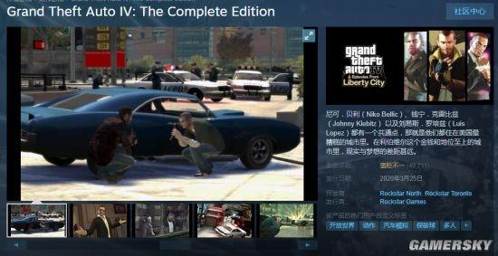 《GTA4:完全版》Steam从新开售 售价99元暂无中文