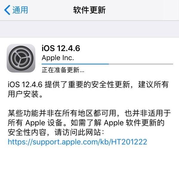 鑻规灉鎺ㄩ�乮OS 12.4.6锛氬寘鍚噸瑕佸畨鍏ㄦ洿鏂般�乮Phone 5s/6/SE蹇崌