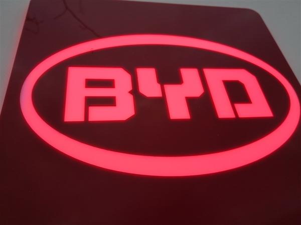 重大年夜进展!比亚迪丰田电动车科技公司成立