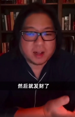 高晓松谈为何参加阿里:还没卒业就发家了 没怎么上过班