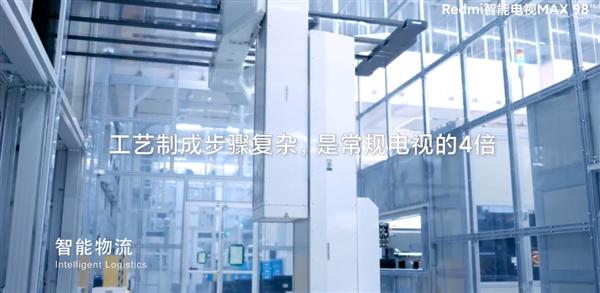 Redmi 98英寸电视工厂首曝:全机械臂生产、占空间是普通电视10倍(图3)