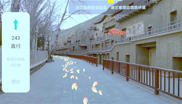 """华为P40系列天猫超品日:在莫高窟玩""""穿越"""" 华为AR河图带你见所未见"""