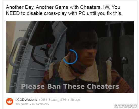 《使命召唤:战区》外挂嚣张 主机玩家无奈关闭跨平台匹配