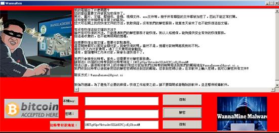 压倒<a target=_blank href='http://www.70ms.net/portal/list/index/id/2.html'>病毒</a>的五指山 <a target=_blank href='http://www.70ms.net/portal/list/index/id/2.html'>网络安全</a>防护不放过一个死角
