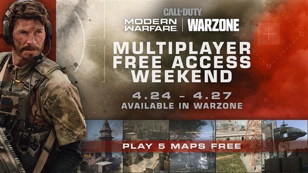 《使命召喚:現代戰爭》周末免費