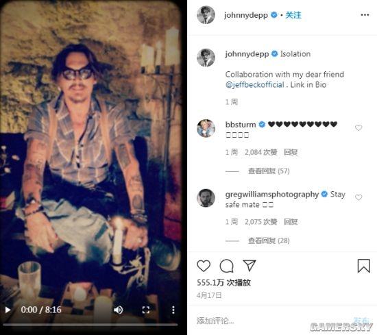 """""""杰克船长""""约翰尼德普社交媒体首秀 15000平米梦幻庄园裸露了"""