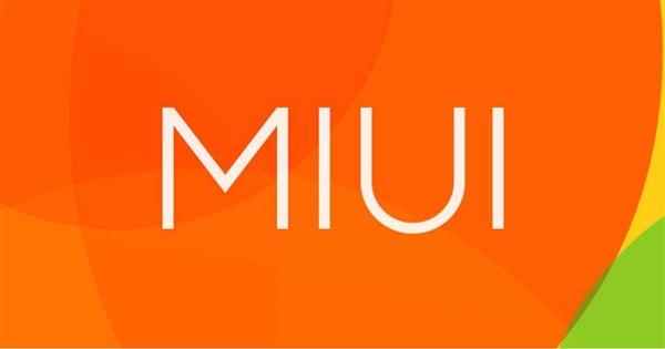 MIUI 12超級壁紙被破解:任意安卓手機都能裝了