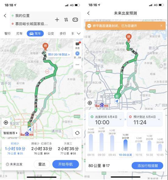 北京福利彩票讨论群