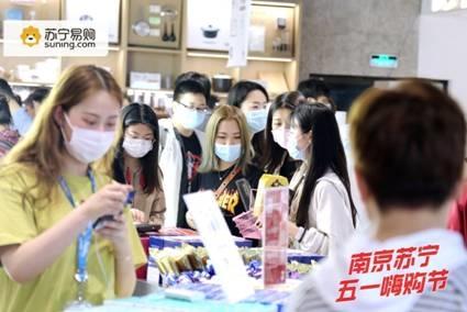 疫情期間,單日賣2億的蘇寧新街口店是怎么做到的?