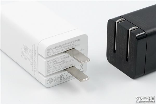 声援双口盲插:倍思推出新式45W氮化镓快充 体积缩短50%