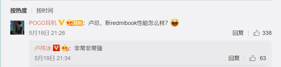 RedmiBook笔记本新品官方预热:确认搭载AMD新锐龙