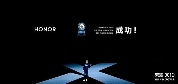 荣耀X系列累计发货8000万台:千万益评获吉尼斯世界纪录