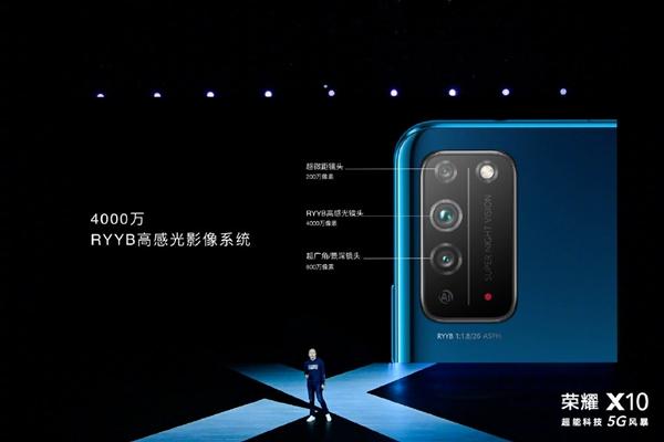 新一代夜视仪!荣耀X10相机大换代:4000万RYYB高感光三摄