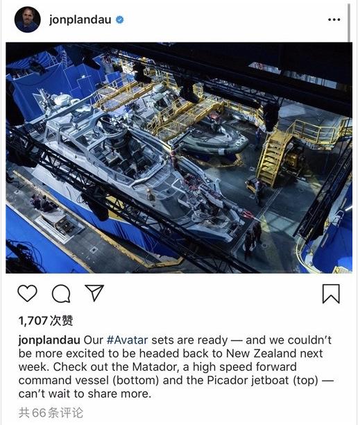 """《阿凡达2》下周将奔赴新西兰拍摄:制作人晒""""超级战舰布景"""""""
