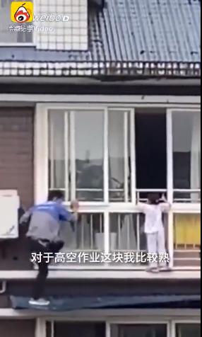 徒手救下悬空6楼女童 海尔小哥被公司奖励一套房