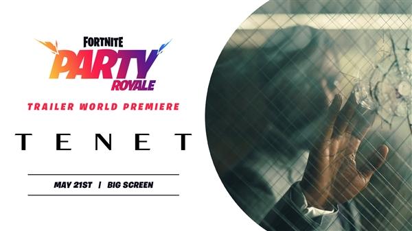 《堡垒之夜》中将播放完善的诺兰电影 《信条》今夏上映