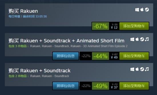 能让玩家感行到饮泣的游戏《笑园》12元促销 Steam益评如潮