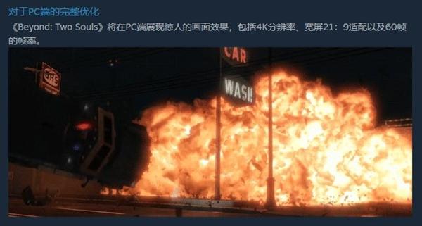 PS通走蜂拥至Steam平台