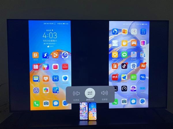手机双投、碰一碰秒连 荣耀聪颖屏X1无感投屏体验:能够是最益用的投屏